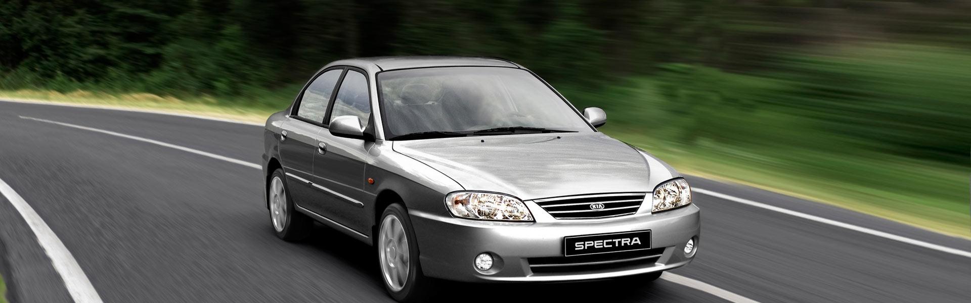 Сервис Kia Spectra